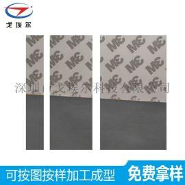 厂家直销 耐磨损耐高温硅胶板 硅胶皮 可定制