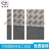 廠家直銷 耐磨損耐高溫矽膠板 矽膠皮 可定製