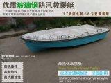 运动钓鱼艇,玻璃钢快艇,休闲快艇游艇