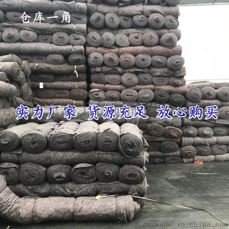 土工布毛毡保温保湿公路养护毯家具包装毯大棚保温棉被