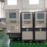 油循环温度控制机 油温机