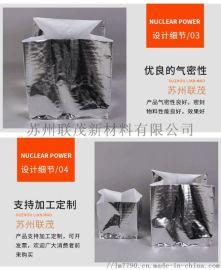 厂家直销 铝塑编织立体袋防潮真空铝箔袋