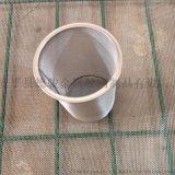 304不锈钢过滤网筒 316材质带法兰焊接过滤筒
