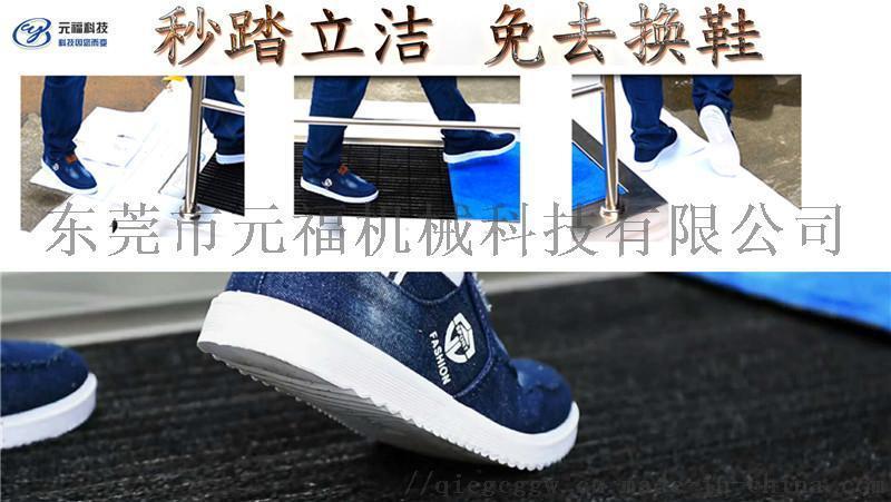 自動鞋底清洗機蘇州鞋底清潔機鞋面清潔劑