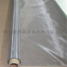成都不鏽鋼網|成都316不鏽鋼網|成都不鏽鋼過濾網