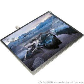 9.7寸工业LCD液晶显示屏