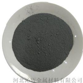 沁迈超细铁粉 3-5微米铁粉 Fe>99.9%