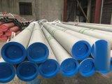 2507双相不锈钢管加工2507不锈钢工业焊管厂