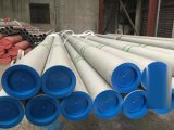 2507雙相不鏽鋼管加工2507不鏽鋼工業焊管廠