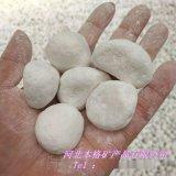 白色鹅卵石 微景观装饰石材白石子 汉白玉石子