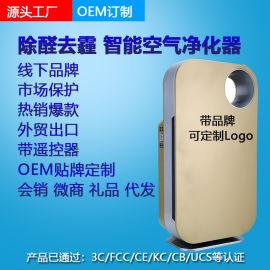 空气净化器家用除甲醛雾霾PM2.5负离子除烟除尘