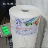 供应 玻纤网 抹墙网 玻璃纤维网格布 建筑网格布