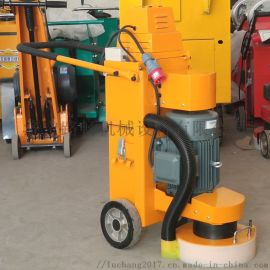 环氧地坪打磨机 水泥地坪研磨机
