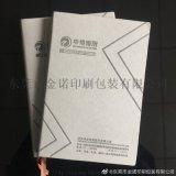 笔记本设计印刷