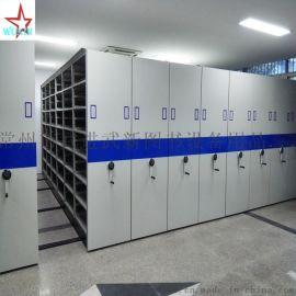 武新厂家直销手摇可移动密集架 移动档案柜 支持定制