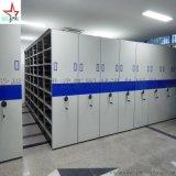 武新廠家直銷手搖可移動密集架 移動檔案櫃 支持定製