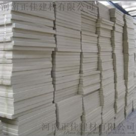 驻马店市正佳屋面挤塑板保温材料有限公司/新蔡挤塑板