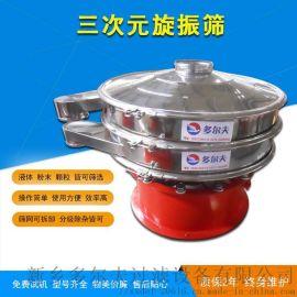 豆浆米酒果汁过滤振动筛不锈钢食品浆液除杂旋振筛分机