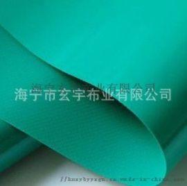 供应PVC钻石纹、碎压纹,细纹路夹网布