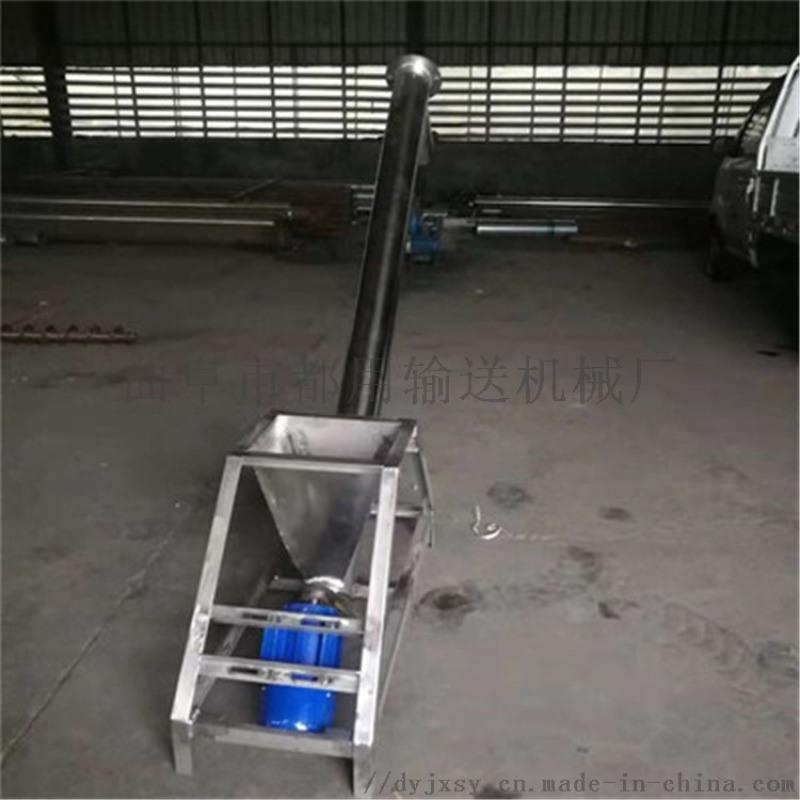 螺杆式粉剂提升机 塑料颗粒倾斜上料机