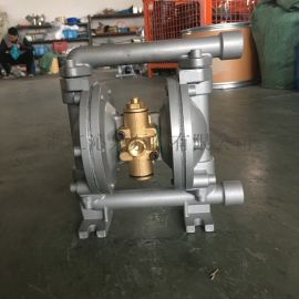 沁泉 QBY-15铝合金外置配器阀换气阀气动隔膜泵