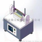 柔性膜弯折寿命试验机