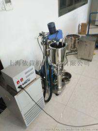 医药微米微球高速乳化机