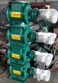 除尘器卸灰阀YJD26A/B关风机配多大功率电机