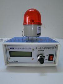 SL-038A接地监测报**仪 惠州接地系统报**器