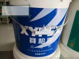 XYPEX赛柏斯浓缩剂