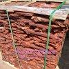 锦州本格 装饰火山石板材 外墙景观浮石板 火山石板
