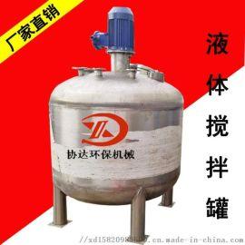 2吨不锈钢液体搅拌机 水性涂料高速混合搅拌桶