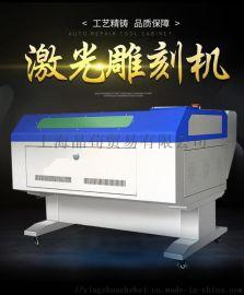 31度激光雕刻机,31度科技,31度激光切割机