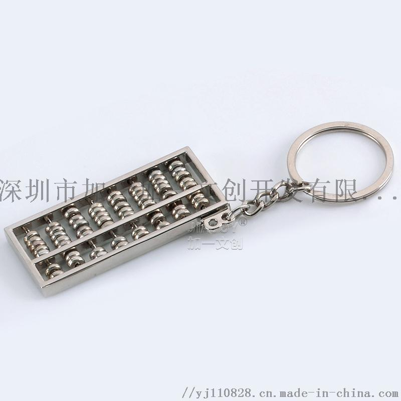 金属立体浮雕钥匙扣定制个性创意钥匙挂件订制