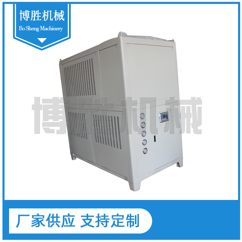 40匹風冷式冷水機,40匹箱型風冷式冷水機