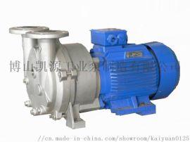 化工真空泵,水环真空泵,泵