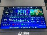 扬州智慧公厕环境在线监测仪