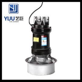 艺巨潜水搅拌机,优质潜水搅拌机