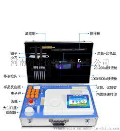 密云8通道农药残留速测仪厂家浏阳便携式农残检测仪