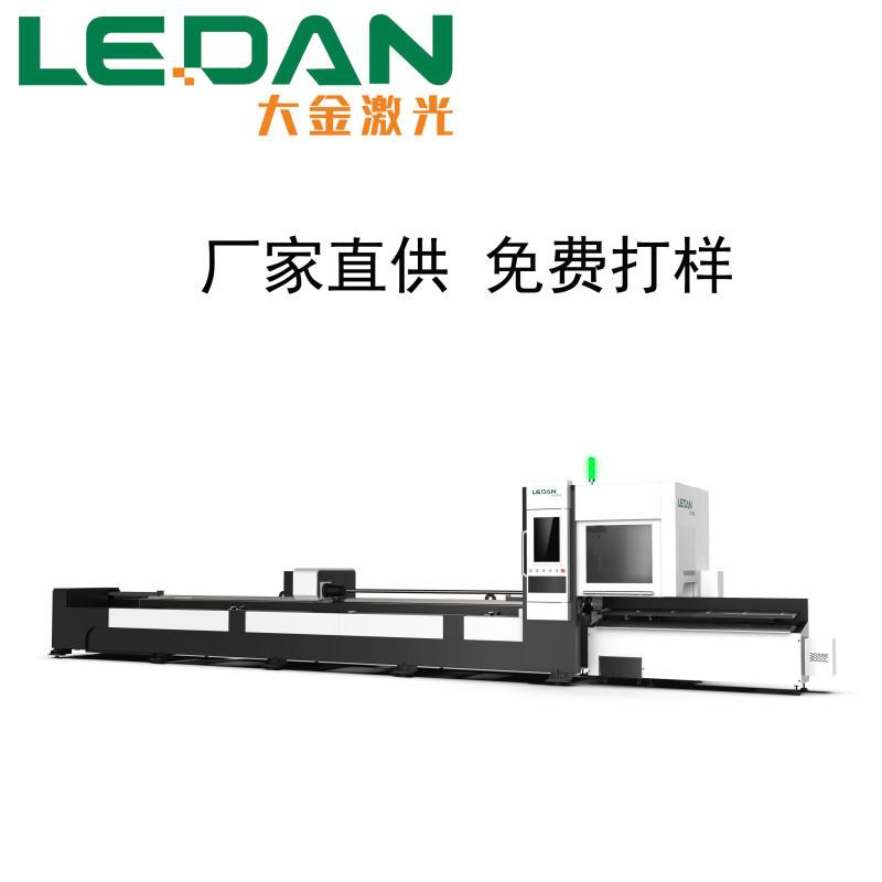 DFCP-1500W激光切管机设备