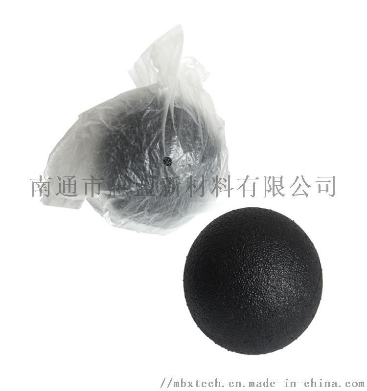 环保EPP材质健身按摩瑜伽球8cm