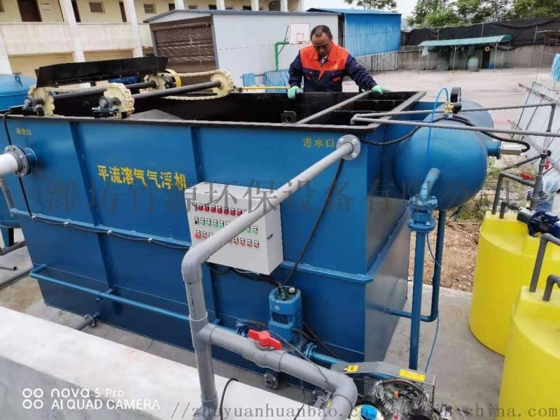 岳阳市养猪场污水处理一体化设备 养殖气浮机竹源定制