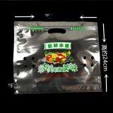 包装卷膜 防雾膜包装袋 水果自封袋
