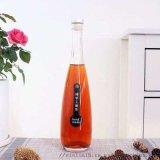 500ml玻璃果醋瓶出口定製玻璃瓶工廠