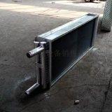 空調銅管蒸發器加工銅管鋁串片表冷器
