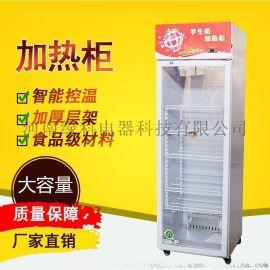 学生奶加热箱 河南饮料加热柜 盒饭保温加热柜
