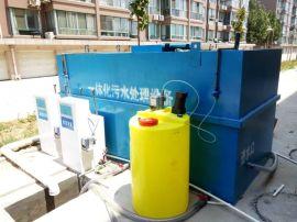 山东胜王污水处理设备医疗废水工业污水处理设备