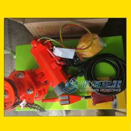 VLX型三榮氣動葫蘆實物,機械式剎車安全可靠