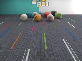 办公室长条地毯阻燃写字楼会议室防滑地毯地垫PVC底