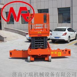 定制大尺寸升降平台 消防工程用高空作业升降机